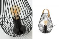 Cage Small Table Lamp